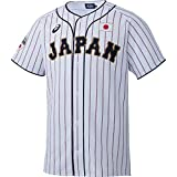 asics(アシックス) 野球 ウェア 半袖 ユニフォーム レプリカ 一般 侍ジャパン ホーム サムライホワイト L BAK713 HS