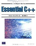 Essential C++ (C++ IN‐Depth Series)