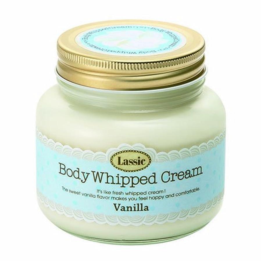 気体のおびえたお祝いラシック ボディホイップクリーム バニラ
