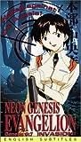 Neon Genesis Evangelion: Genesis 0:7 [VHS]