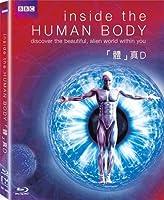 Inside the Human Body [Blu-ray]