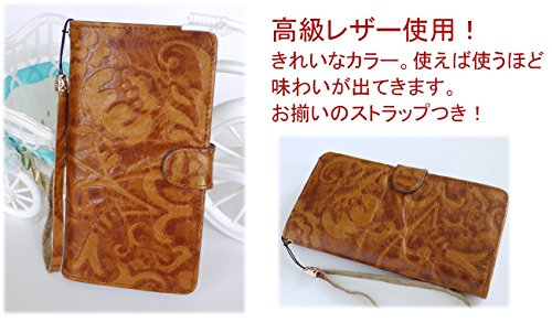 Panasonic パナソニック LUMIX Phone P-02D docomo 手帳型カバー 本革 茶 アジアンテイスト 草花 模様 牛革 カードポケット付