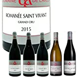 ドメーヌ ド ラルロ ロマネ サン ヴィヴァン グラン クリュ 2015 正規品 赤ワイン 辛口 750ml 6本セット