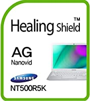 Healingshield スキンシール液晶保護フィルム Anti-Fingerprint Anti-Glare Matte Film for Samsung Laptop Notebook 5 NT500R5K