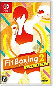 Fit Boxing 2 -リズム&エクササイズ- -Sw