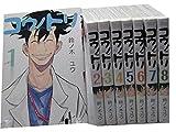 コウノドリ コミック 1-8巻セット (モーニング KC)