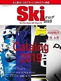ブルーガイドグラフィック Skiカタログ2019