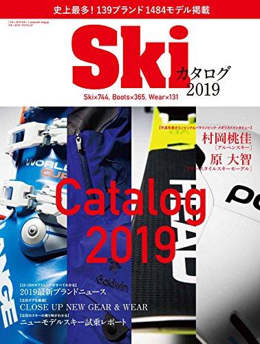 Ski カタログ 2019 (ブルーガイド・グラフィック)...