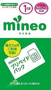 mineo プリペイドパック 1GB MicroSIM (au 4G LTE対応)開通期限2017年6月末