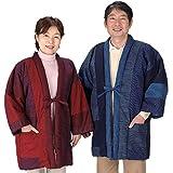 袢纏(はんてん) 和柄 久留米織り綿入り袢天 日本製 【婦人用(赤)】