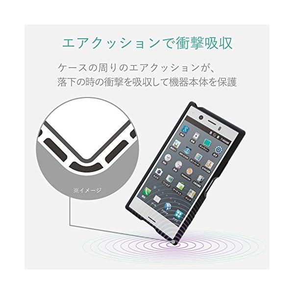 エレコム Xperia XZ1 Compact...の紹介画像5