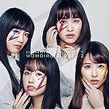 【Amazon.co.jp限定】MOMOIRO CLOVER Z【通常盤】(オリジナル「MOMOIRO CLOVER Z」デカ缶バッジ(75mm)【通常 ver.】+オリジナル集合トレカ【B ver.】付き)