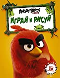 Angry Birds. Igrai i risui (oranzhevaia) (in Russian)