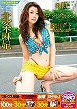美脚×ローライズ短パン×露出デート 北条麻妃/マルクス兄弟 [DVD]