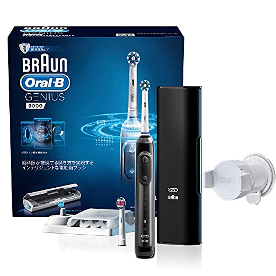 正当なちらつきサンプルブラウン オーラルB 電動歯ブラシ ジーニアス 9000 マルチアクション/ホワイトニングブラシ付属 ブラック D7015256XCBK