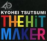 THE HIT MAKER-筒美京平の世界-