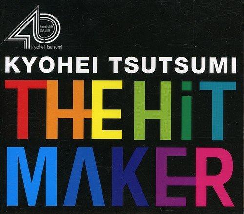 THE HIT MAKER-筒美京平の世界-の詳細を見る