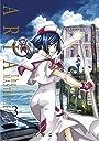 ARIA 完全版 ARIA The MASTERPIECE 3 (BLADE COMICS)