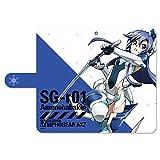 戦姫絶唱シンフォギアAXZ 手帳型スマートフォンケース 風鳴翼 Lサイズ