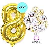 【Shiseikokusai 】お子様誕生日パーティー 紙吹雪入れ風船 アルミニウム 数字(8)(ゴールド) 誕生日 飾り付け (cai-15-018)