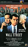 Wall Street [VHS] [Import]