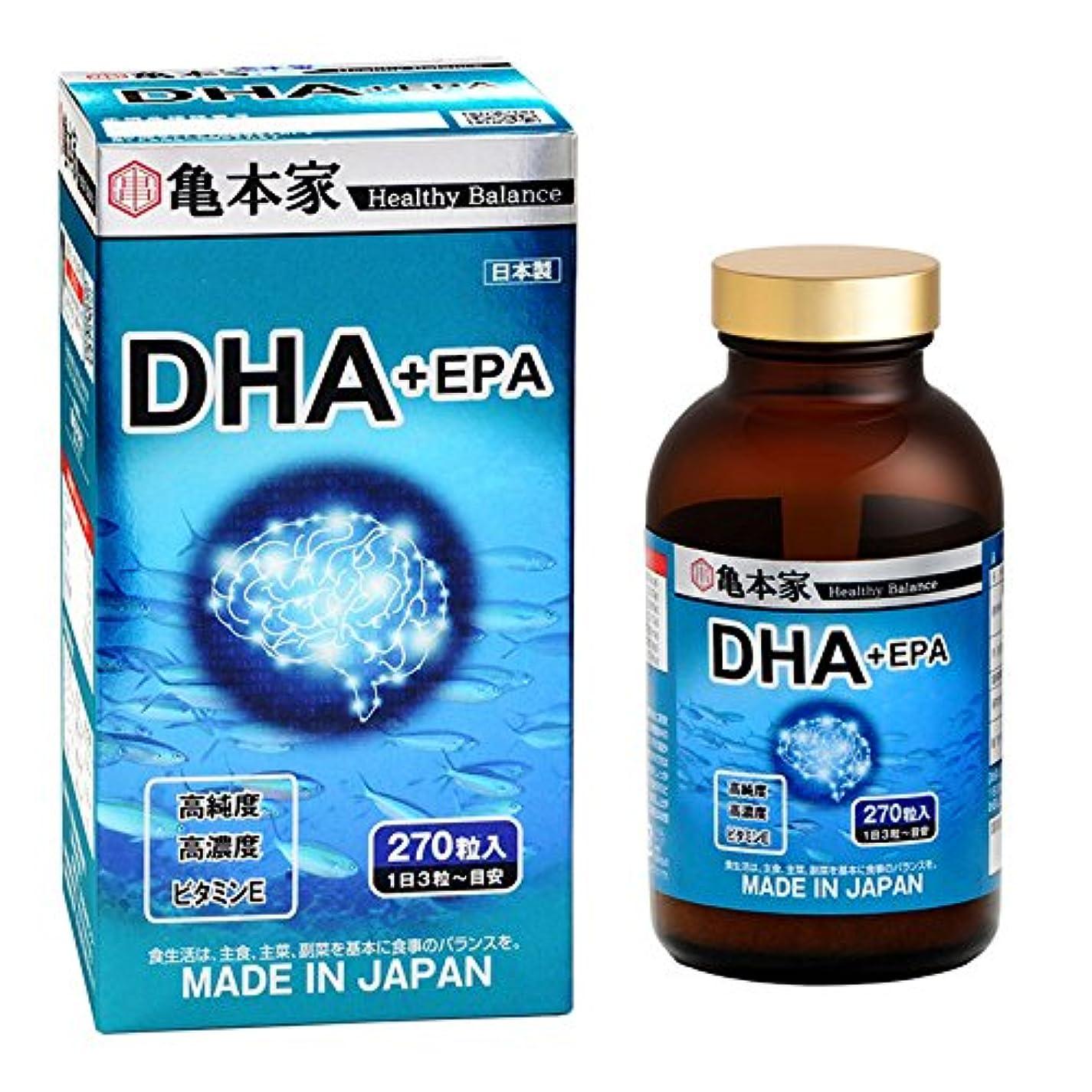 逃げるヒント親密な亀本家 DHA+EPA -SH762285