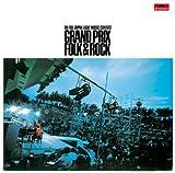 第4回全日本ライトミュージック・コンテスト グランプリ1970