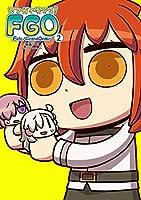 マンガで分かる! Fate/Grand Order(2) (角川コミックス)