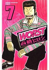 WORST(7) (少年チャンピオン・コミックス)