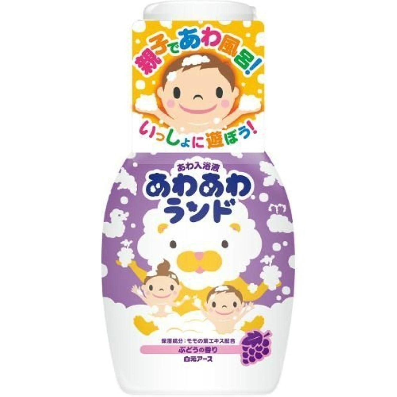 お風呂二エミュレーションあわあわランド ぶどうの香り × 5個セット