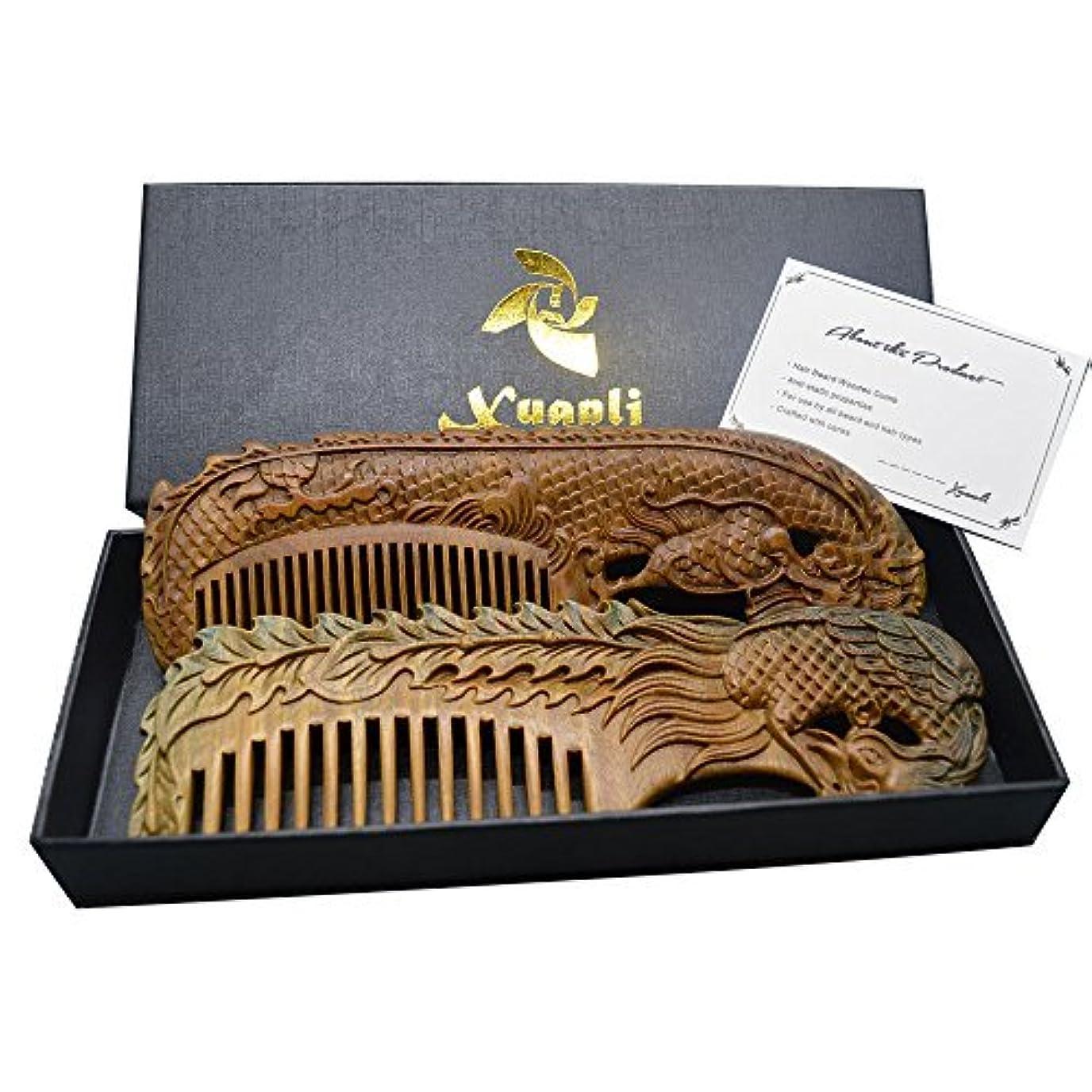 近代化する刺繍パシフィックXuanli 2 pcs Natural SandalWood Comb Hair Care Anti Static Wooden Hair Massage Natural Brush Beard Comb (M014)...
