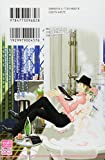 Fine And Mellow―Sugar & Spice 9 (カルト・コミックス sweetセレクション) 画像