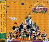 東京ディズニーランド ディズニー・ハロウィーン 2005