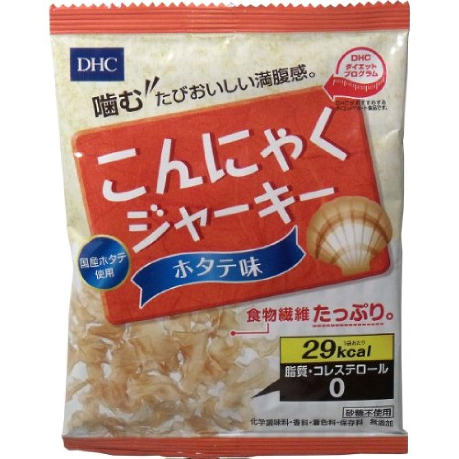 追記シャベルゆるくDHCこんにゃくジャーキー ホタテ味 [ヘルスケア&ケア用品]