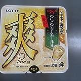 ロッテ 爽 ジンジャーエール味 辛口190ml×18個