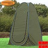 COM-SHOT 【 ワンタッチ 】 折り畳み テント 組立 簡単 設置 コンパクト 簡易 更衣室 レジャー グリーン 【 収納 バッグ 付き 】 MI-PRITNT2-GR