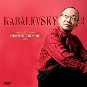 カバレフスキー3