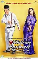 Shirin Farhad Ki Toh Nikal Padi (2012) (Hindi Movie/Bollywood Film/Indian Cinema DVD) [並行輸入品]
