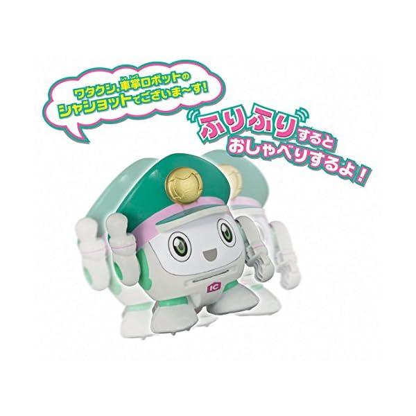 プラレール 新幹線変形ロボ シンカリオン ふり...の紹介画像2