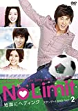 No Limit ~地面にヘディング~ スタンダードDVD Vol.2[DVD]