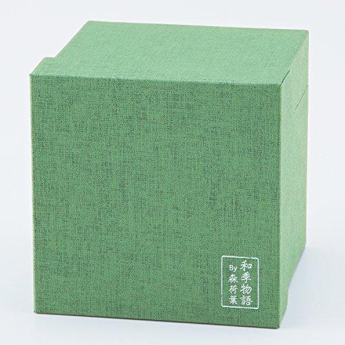 和季物語 松竹梅 二段重 (化粧箱入) 青 6613-162