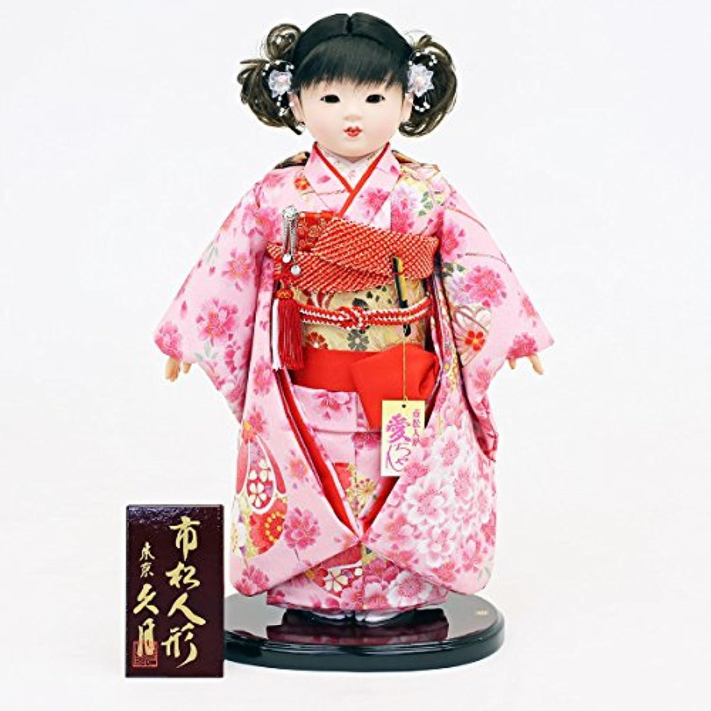 久月作 雛人形 市松人形 お出迎え人形 市松人形13号
