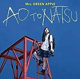 点描の唄(feat.井上苑子)♪Mrs. GREEN APPLEのCDジャケット