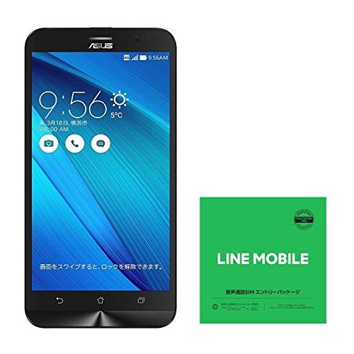 ASUS ZenFone Go SIMフリースマートフォン (ブルー/5.5インチ)日本正規代理店品(Snapdragon400/2GB/16GB/au VoLTE対応)ZB551KL-BL16/A  LINEモバイル エントリーパッケージセット
