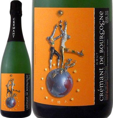 ルー・デュモン・クレマン・ド・ブルゴーニュ・ブリュット 時価50万ワインを産んだ伝説の神様が絶賛した極...