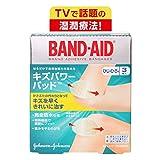 BAND-AID(バンドエイド) キズパワーパッド ひじ・ひざ用 3枚「BAND-AID キズパワーパッド」管理医療機器
