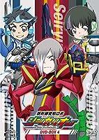 【Amazon.co.jp限定】新幹線変形ロボ シンカリオンDVD BOX4(イベント映像収録DVD付き)