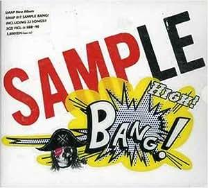 SAMPLE BANG !