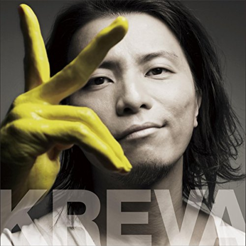 【音色/KREVA】音楽への愛を歌う一曲!歌詞に込められた深すぎる意味を徹底解釈!MVも公開!の画像