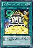 遊戯王 GENF-JP046-N 《ダブル・アップ・チャンス》 Normal